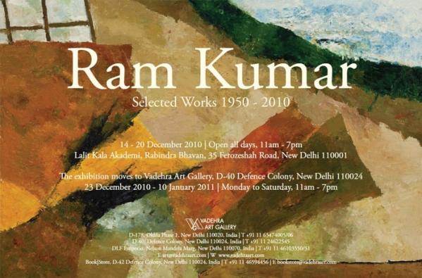 ramkumar name