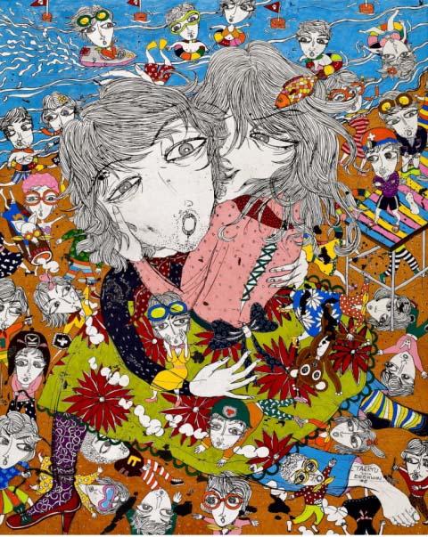 Image result for yim tae kyu art work